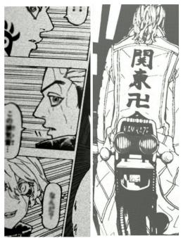 Kemunculann Terano, Akashi, dan Mikey mengindikasikan perang tiga dewa segera pecah. Via: twitter.com/Kingmanjiro