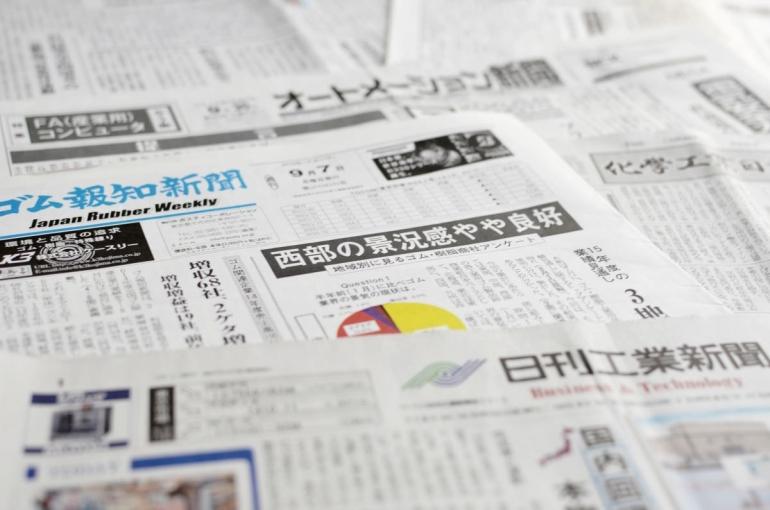 Sumber :japanindustrynews.com