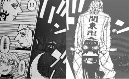 Spoiler Tokyo Revengers chapter 224, kematian Draken picu perang tiga dewa (Sumber: kabarlumajang.pikiran-rakyat.com)