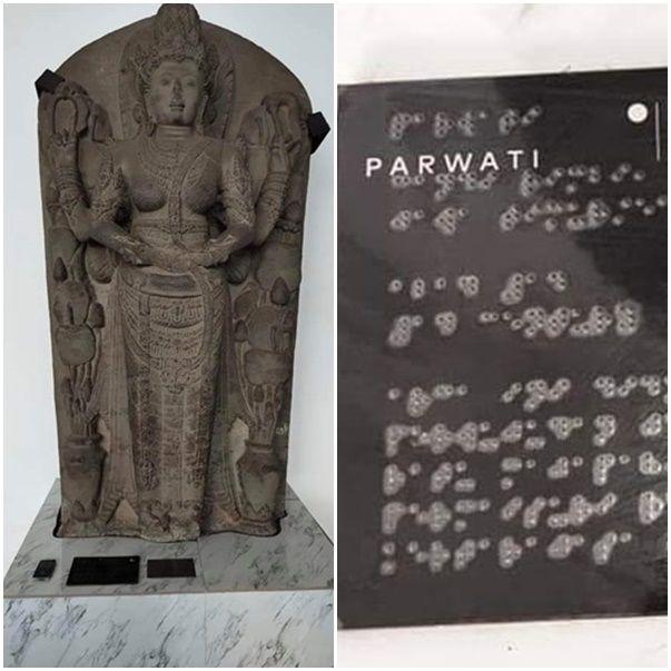 Informasi pada arca Parwati dan beberapa arca lain sudah dilengkapi huruf Braille (Foto: Oyen Ongkodharma)