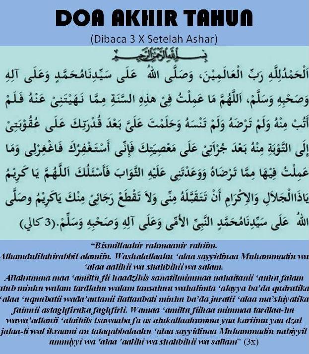 Doa Akhir Tahun 1434 Hijriyah dan Doa Awal Tahun 1435 ...