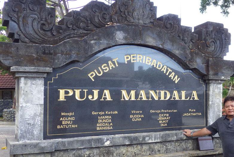 Puja Mandala Bali Pusat Peribadatan Puja Mandala