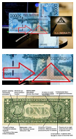 Simbol dajjal di uang 50ribu /  halltrozans.blogspoT.COM