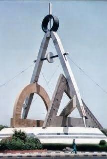 Tuguh geometris di Jeddah /eramuslim.com