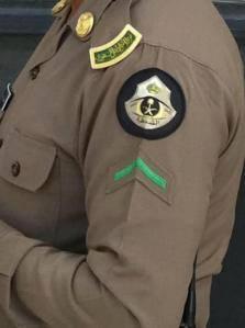 lENCANA pOLISI aRAB sAUDI / KASKUS.CO.ID