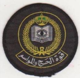 Badge askar Haji di masjidil haram / kaskus.com