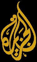 al jazeera logo (dok aljazeera.svg)