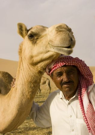 http://www.internationaleducationmedia.com/images/united_arab_emirates_4.jpg