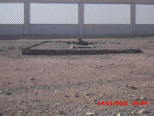 Grave of Hazrat Hamza in Uhud Cemetary