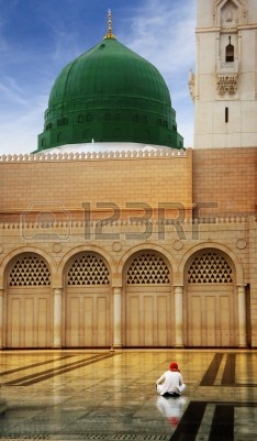 The Holy prophet's Mosque in Al-Madinah Stock Photo - 5852138