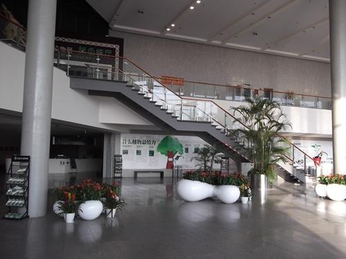 Lobby Chen Shan Botanical Garden