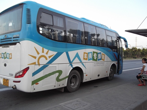 Ini bus wisata gratisnya
