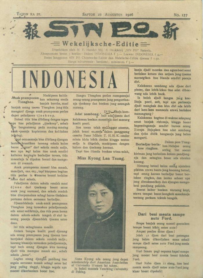 Contoh koran Sin Po edisi 21 Agustus 1926 yang menulis kata