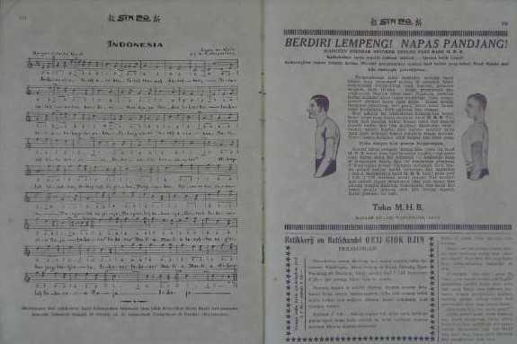 Koran Tionghoa berbahasa Melayu, Sin Po, edisi 10 November 1928 menjadi yang pertama kali menyebarluaskan lagu kebangsaan