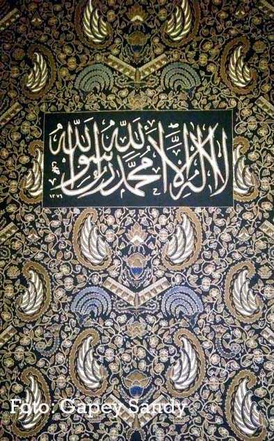 Batik dengan lafaz syahadat juga dipamerkan oleh APPBI di Museum Tekstil, Jakarta. (Foto: Gapey Sandy)