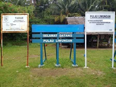 Papan Petunjuk Kepemilikan Pulau Liwungan (Dokpri)