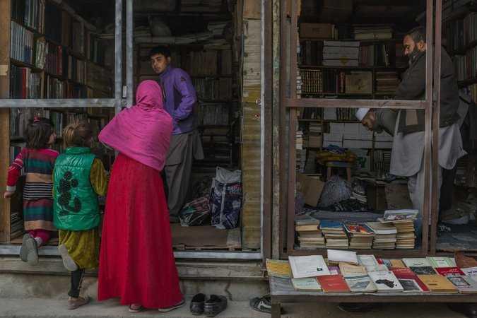 Afghanistan, Negara Perang dan Buku Halaman 1 - Kompasiana.com
