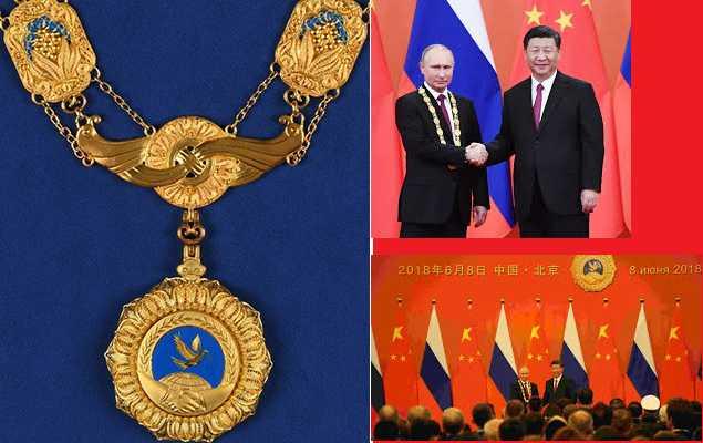 "Mengenal Apa Itu ""Shanghai Cooperation Organization ..."