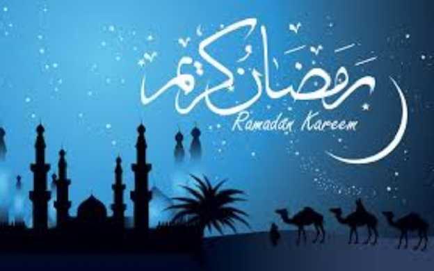 Ramadhan Kariim (Sumber: sentramasjid.com)