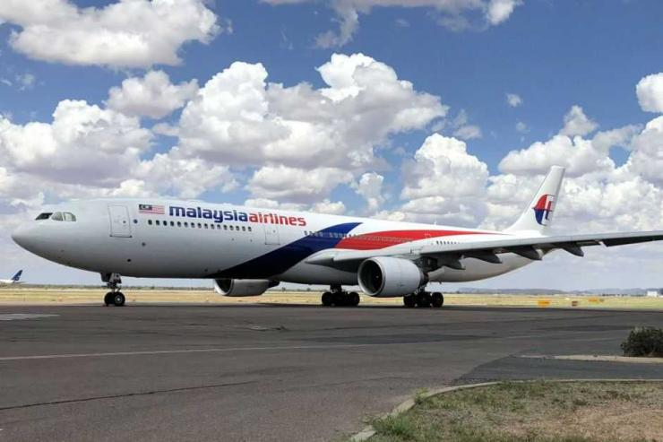 Malaysia Airlines/abc.net.au