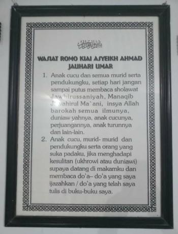 Haul KH  A  Jauhari Umar ke-16 - Kompasiana com