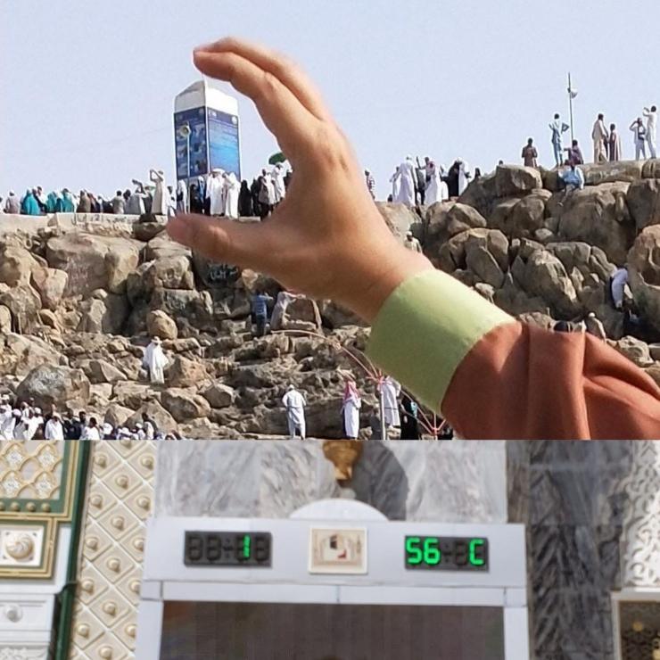 Jabal Rahmah diambil gambarnya pada hari Rabu (5/6/2019) - dokpri