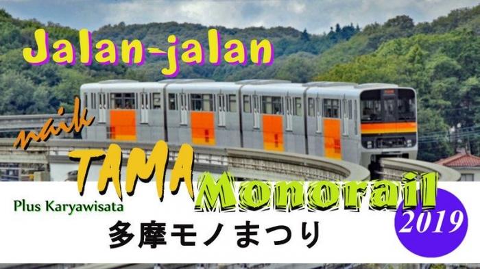 Dok. penyelenggara Festival Tama Monorail 2019