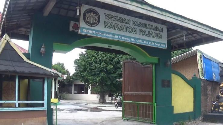foto : Pintu gerbang Yayasan Kasultanan Karaton Pajang | dokpri