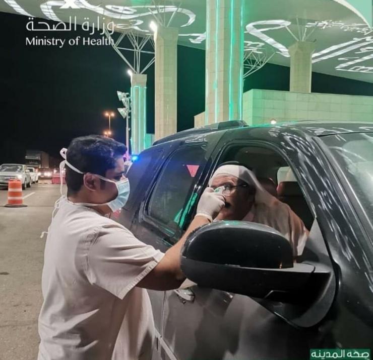 Pemeriksaan Covid 19 | Sumber Ministry of Health Arab Saudi