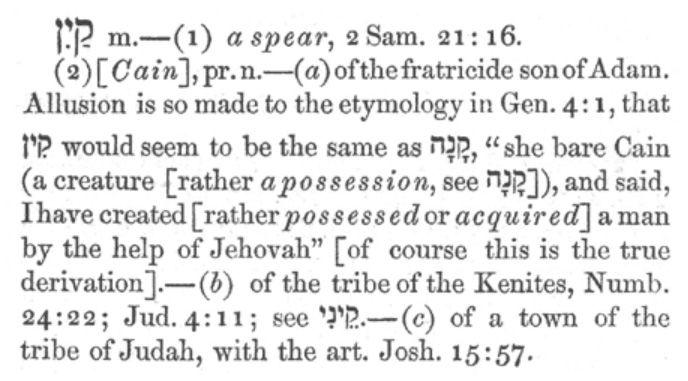 Penjelasan nama suku Keni sebagai bentuk derivasi dari nama Cain putra Adam (sumber: www.blueletterbible.org)