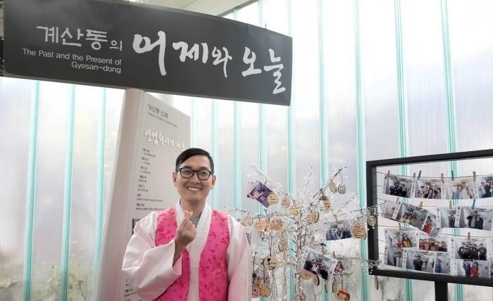 Salah satu tempat bernuansa tradisional Korea di Daegu (Dokumentasi Pribadi)