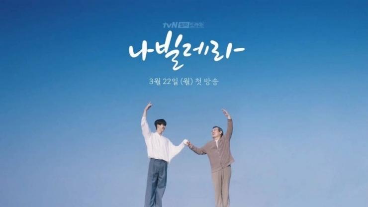 Korean drama Navillera (voi.id)