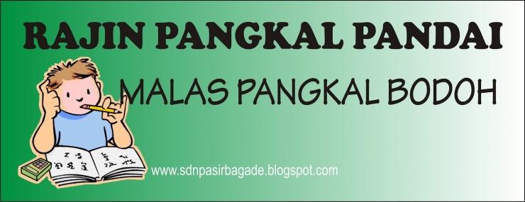 deajis.blogspot.com