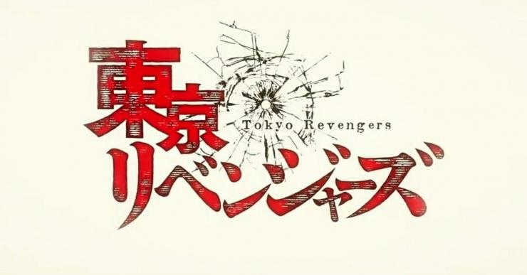 Logo Tokyo Revengres. Via tangkap layar