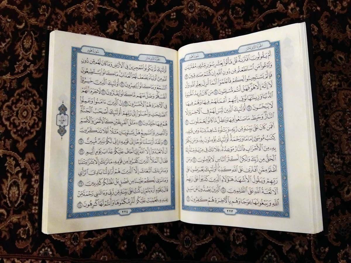 Membaca ayat suci Al-Qur'an bukan sekadar kemerduan suara, tapi ketepatan bacaan. (Foto: dok. pri)