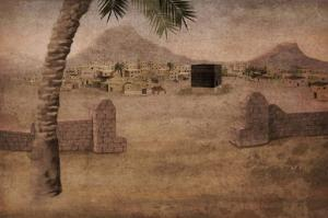 Suku Quraisy dan Keistimewaannya