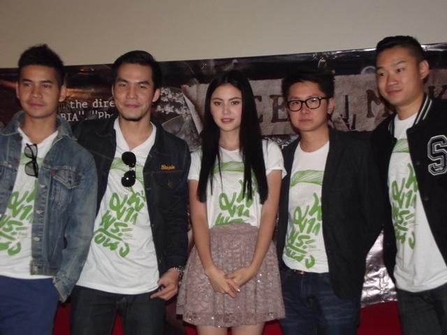 Film Gitu: My Bromance (พี่ชาย - Pichai) - Thailand - 2014