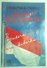 Image result for Megawati terbitkan buku berjudul Bendera Sudah Saya Kibarkan